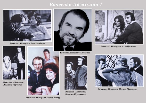 ajzatulin-vyacheslav1sajt