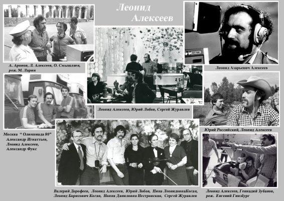 Алексеев Леонид сайтy