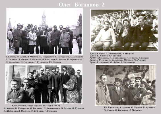 bogdanov-oleg-2f