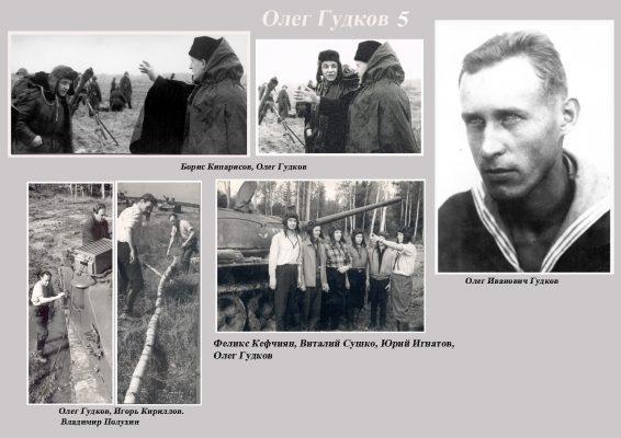 Гудков Олег 5 copy