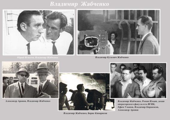 zhabchenko-vladimir-f