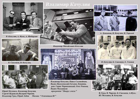 kachulin-vladimir-fsajt