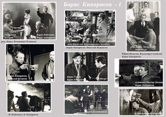 kiparisov-boris1f