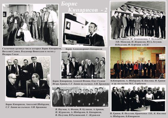 kiparisov-boris2f