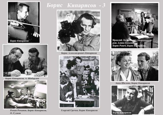 kiparisov-boris3f