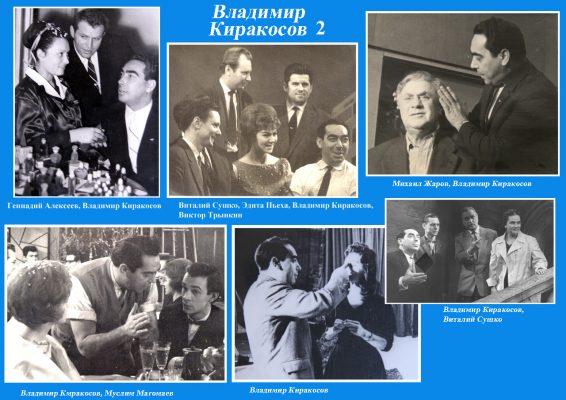 Киракосов Владимир 2 copy