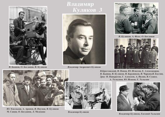 kulikov-vladimir-3f