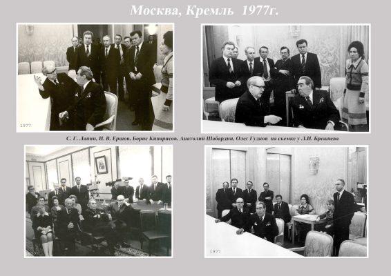moskva-kreml-1f