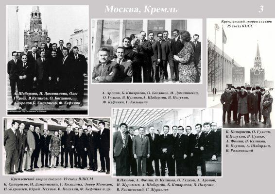 moskva-kreml-3f