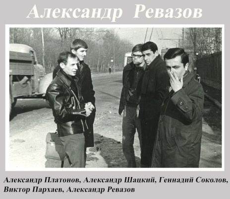 revazov-aleksandrf