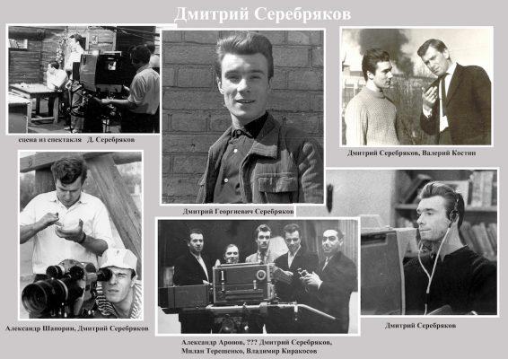 serebryakov-dmitrii%cc%86-f