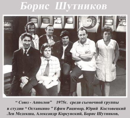 shutnikov-borisf