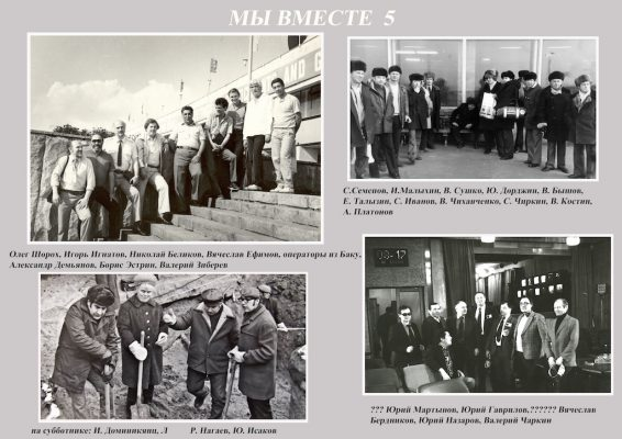 my-vmeste-5f
