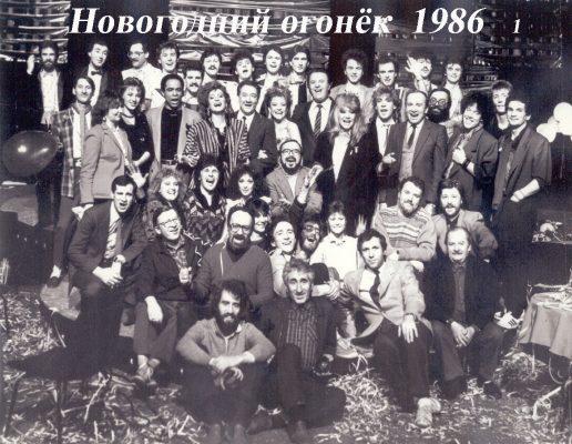 нов.огонек 1986 1сайт copy