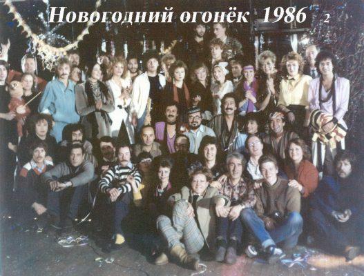 нов.огонек 1986 2сайт