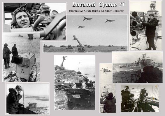 страница21 армия1 copy